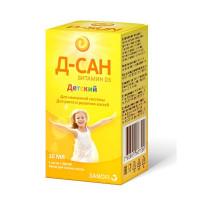 Д-Сан капли детские для внутреннего приема 20мл