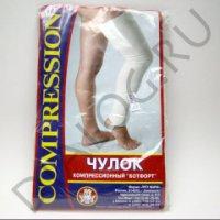Чулок компресионный (выше колена р. 1)