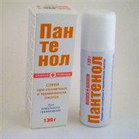 Пантенол Скорая помощь (спрей д/лица и тела 130г)