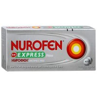 Нурофен Экспресс Нео таблетки 200мг №12