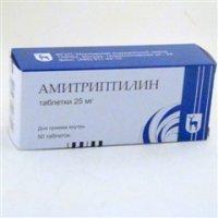 Амитриптилин (таб. 25мг №50)