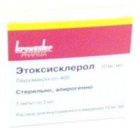 Этоксисклерол (амп. 1% 2мл №5)