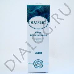 Малавит крем (100мл д/суставов)