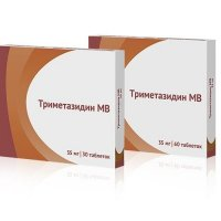 Триметазидин МВ таблетки 35мг №60
