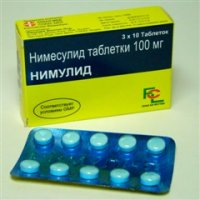 Нимулид таблетки 100мг №30