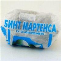 Бинт Мартенса д/фикс. шин и повязок (3,5м)