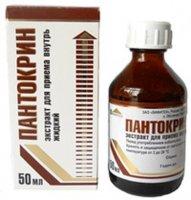 Пантокрин (фл.50мл)