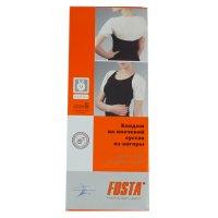 F3630 Бандаж на плечев.сустав (из ангоры р. М(л.с.23-28см))