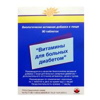 Витамины для больных Диабетом таблетки №90
