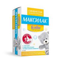 Максилак Бэби порошок для приготовления р-ра №10