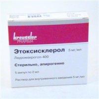 Этоксисклерол (амп. 0,5% 2мл №5)