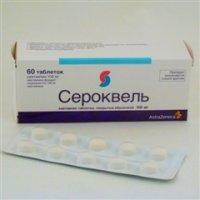 Купить Сероквель (таб. п/о 100мг №60), РОССИЯ