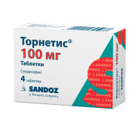 Торнетис таблетки 100мг №4