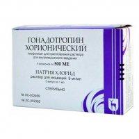 Гонадотропин хорионический (фл. 500ЕД №5 + р-ль)