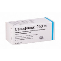 Салофальк таблетки 250мг №50
