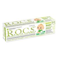 Рокс зубная паста (45г д/детей Душист.ромашка)