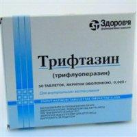 Трифтазин (таб. п/о 5мг №50)