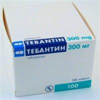 Тебантин (капс. 300мг №100)