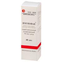 Имунофан (спрей наз. 50мкг/доза 40доз)