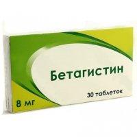 Бетагистин (таб. 8мг №30)