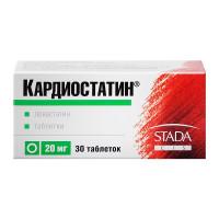 Кардиостатин (таб. 20мг №30)