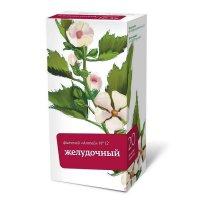Фиточай Алтай №12 (желудочный 2, 0 №20), РОССИЯ  - купить со скидкой