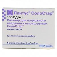 Лантус Солостар шприц-ручка 100МЕ/мл 3мл №5