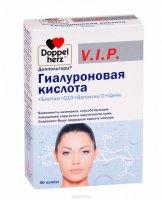 Доппельгерц VIP Гиалуроновая кислота+Биотин+Q10+Витамин С+Цинк капсулы №30