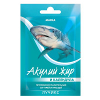 Акулий жир маска коллаг (плац.календула п/угрей)
