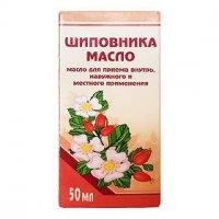 Купить Масло шиповника (фл.50мл), РОССИЯ