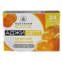 Аджисепт (таб. №24 (апельсин))