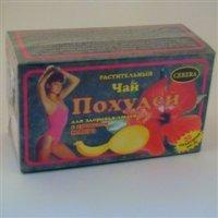 Чай Похудей для здоровья людей растительный пакетики №30 манго