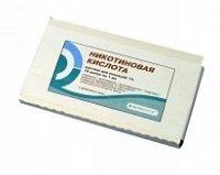 Никотиновая кислота (амп. 1% 1мл №10)