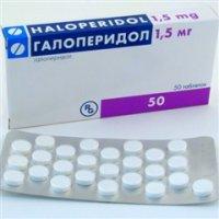 Галоперидол (таб. 1,5мг №50)