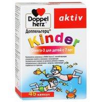 Доппельгерц Киндер Омега-3 капсулы №45 для детей с 7 лет