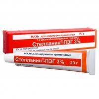 Стелланин-пэг мазь (туба 3% 20г)