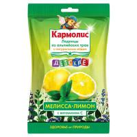 Кармолис леденцы детские мелисса-лимон с витамином С 75г