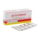 Кетотифен таблетки 1мг №30