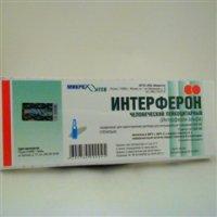 Купить Интерферон лейкоцитарный (амп. №10), РОССИЯ