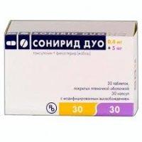 Сонирид дуо (набор таб. и капс. 5 мг + 0.4 мг №60)