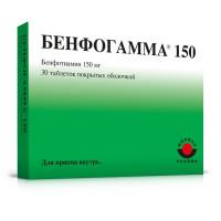 Бенфогамма-150 драже №30