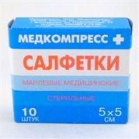 Купить Салфетка марлевая стерильная (5см х 5см №10), РОССИЯ