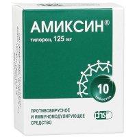 Амиксин (таб. 125мг №10 (блистер))