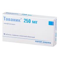 Таваник таблетки п/о 250мг №10