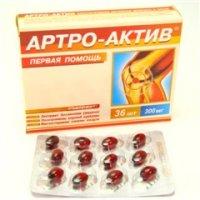 Артро-актив (капс. №36)