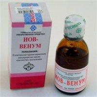 Иов-венум (фл. 25мл(стекло))