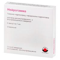 Нейрогамма раствор в/в 1мл ампулы №5