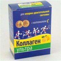 Купить Коллаген ультра лимон (пак 8г №7), РОССИЯ