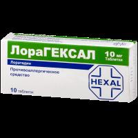 Лорагексал таблетки 10мг №10
