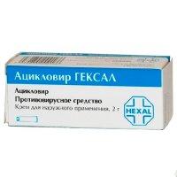 Ацикловир крем (туба 5% 2г)